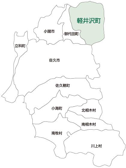 軽井沢町の地図