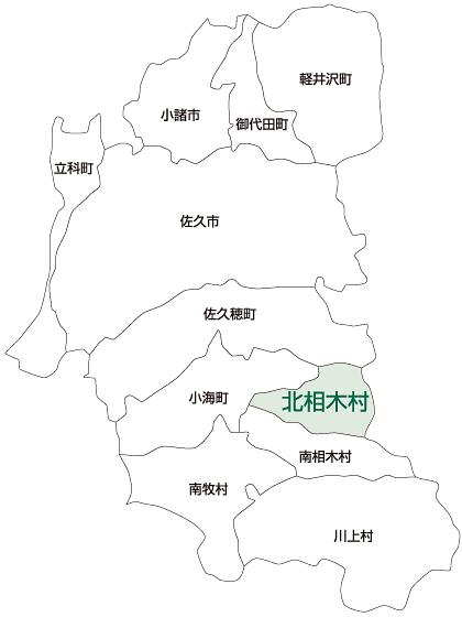 北相木村の地図