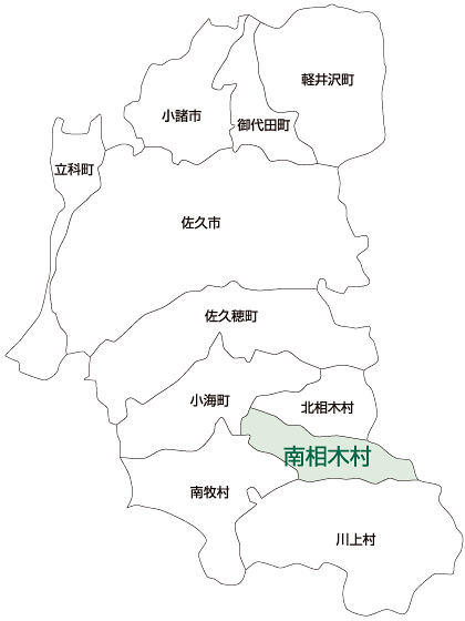 南相木村の地図