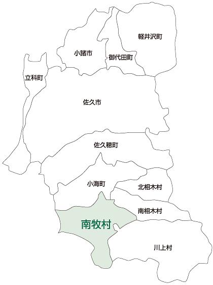 南牧村の地図