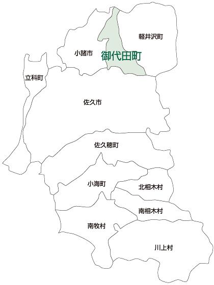 御代田町の地図