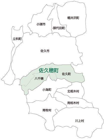佐久穂町の地図