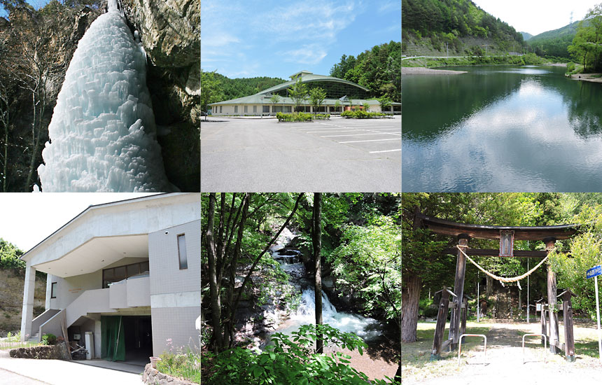 北相木村の観光地