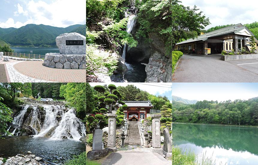 南相木村の観光地