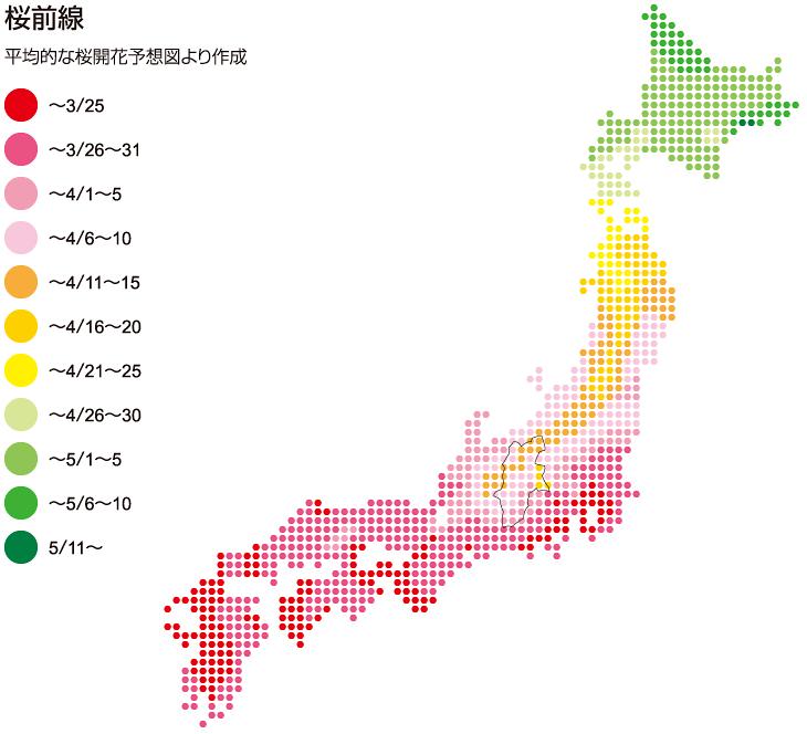桜前線MAP