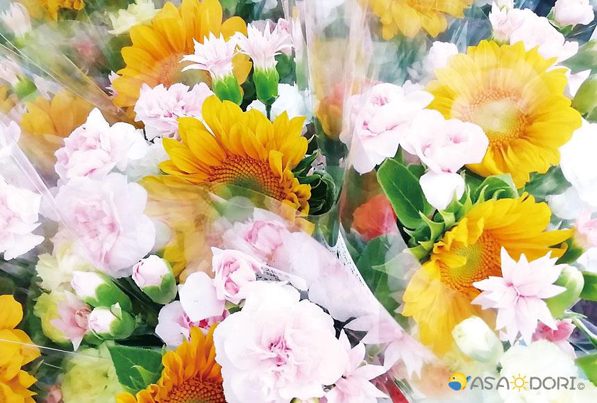 スプレーカーネーション入り花束
