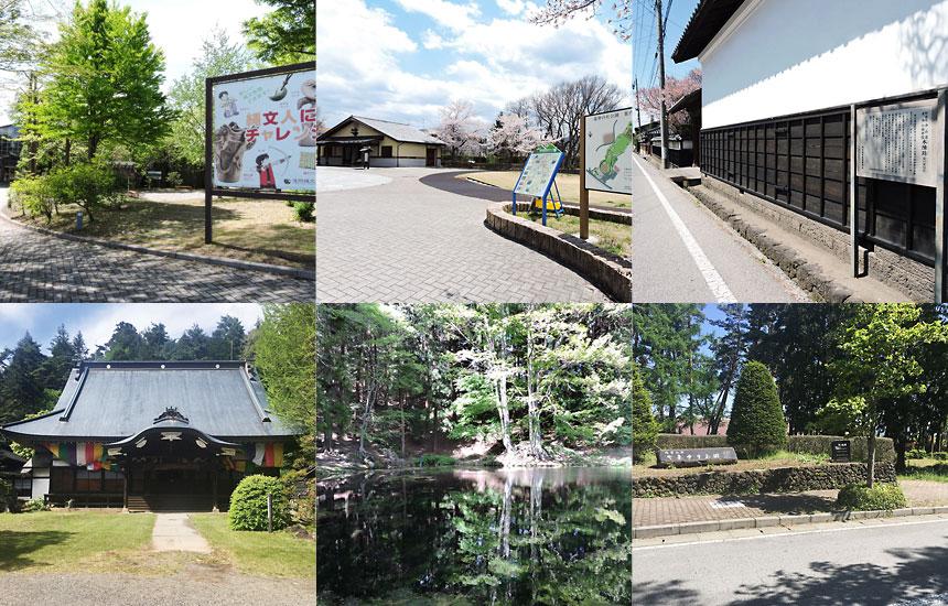 御代田町の観光地